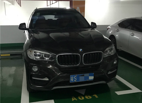 王某喜的豪车.jpg